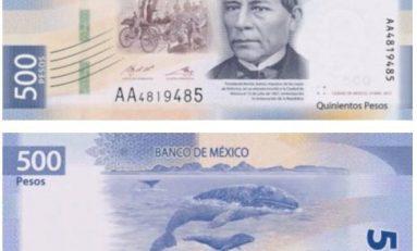 El nuevo billete de 500 pesos participó en un concurso organizado por la sociedad internacional  de billetes bancarias, que se realiza cada año